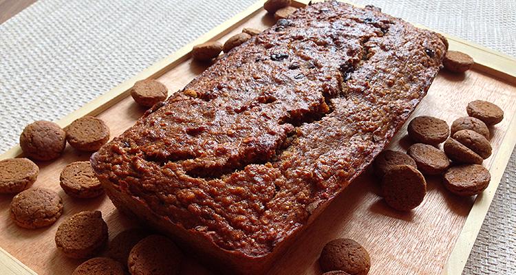Gezond kruidnoten bananenbrood recept|| www.goodtobeyou.nl